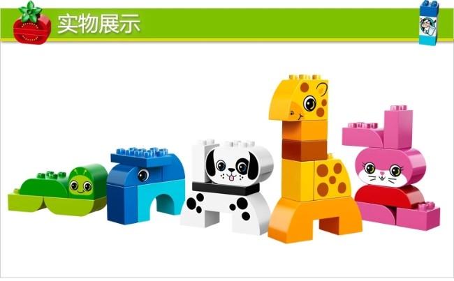 美国lego乐高得宝创意系列动物组