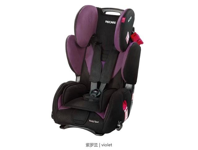 瑞凯威 大黄蜂儿童汽车安全座椅宝石蓝