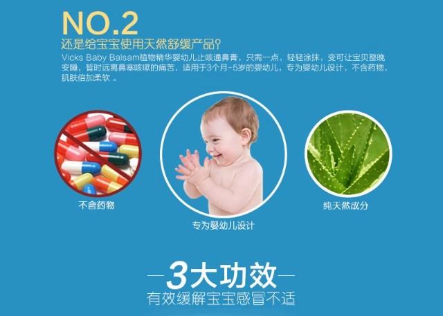 婴儿快速止咳按摩图解