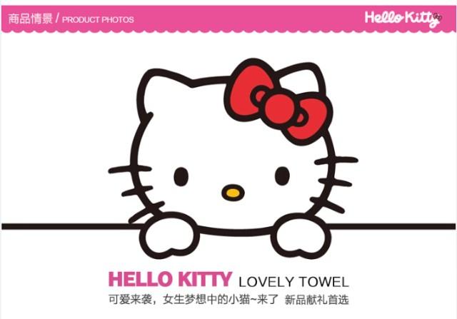 hello kitty 凯蒂猫 甜蜜花园无捻方巾蓝33*33cm