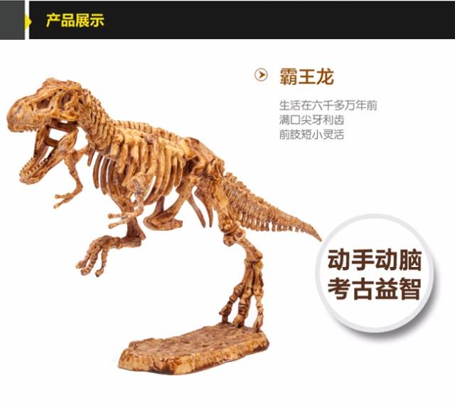 【品牌】泰国DIGITUP 【品名】DIGITUP手工考古恐龙挖掘骨架化石(霸王龙可挖一次) 【产地】泰国 【材质】天然岩泥 【规格】泥盘一个、工具一套、说明书一份。 【尺寸】盒子尺寸:13.5*21*5.5cm,恐龙骨架拼好后长约20-25cm 【适用人群】建议6岁以上 【产品特点】 *纯天然岩泥 *天然树脂 *造型逼真 *激发学习兴趣 *恐龙的关节是可以活动 【品牌介绍】 泰国 Dig It Up公司(译作:挖出来),FOZEX 恐龙考古挖掘玩具的创造者,拥有12年的历史。一直被模仿,从未被超越!产品