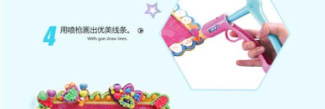 培培乐3d创意彩泥 魔术相框 适合3岁以上儿童