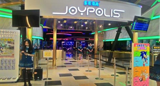 青岛joypolis世嘉都市乐园