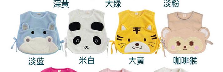 augelute 宝宝可爱动物造型绑带小马甲白色熊猫